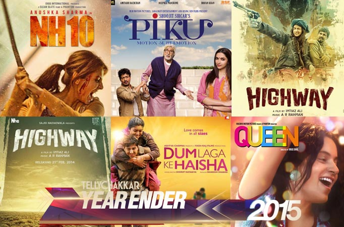 2015: Trends in movies this year