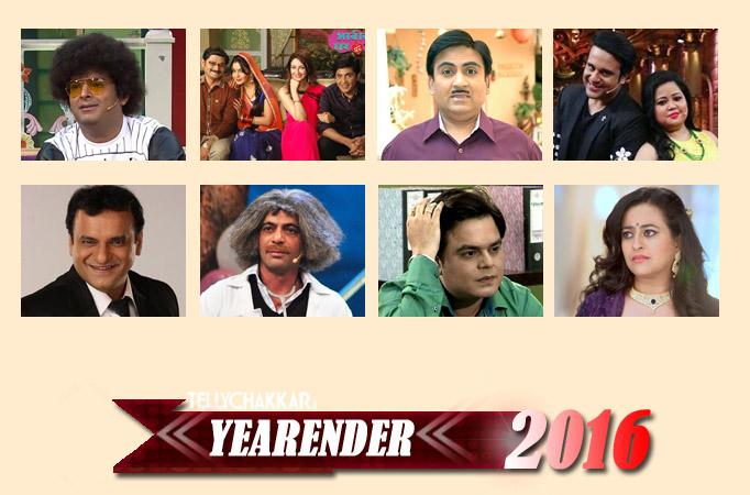 YearEnder: Rib-ticklers of 2016