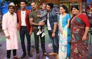 Suresh Raina, Shikhar Dhawan and Hardik Pandya on The Kapil Sharma Show