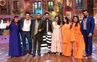 Sudesh Lehri, Krushna Abhishek, Mithun Chakraborty, Irrfan Khan, Parvathy Thiruvoth Kottuvata, Sugandha Mishra, Ali Asgar, & Jay Bhanushali
