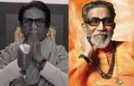 Nawazuddin Siddiqui as  Balasaheb Thackeray