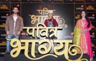 Launch of Kunal Jaisingh and Aneri Vajani starrer Pavitra Bhagya