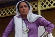 Ammaji (Meghna Malik)