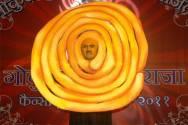 Dilip Joshi
