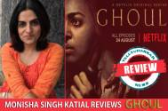 Ghoul: An interesting start with a predictable end