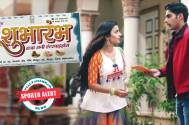 Shubhaarambh: Rani's filmy entry in Raja's life adds tadka