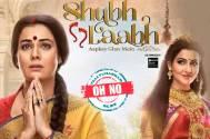 Shubh Labh- Aapkey Ghar Mein