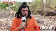 Ram-Sita-Laxman 'enjoy' their vanvas