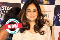 Wow! Have a look at Tina Ambani's most expensive possessions