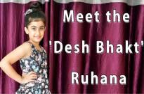 Ruhana Khanna