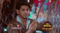 On Location: Pavitra Bhagya | This is how Pranati and Priyansh will meet in the show