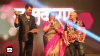 Musical launch for Naamkaran