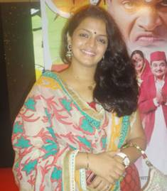 Chaitrali Gupte