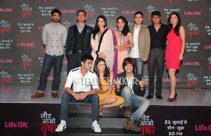 Life OK launches Laut Aao Trisha Cast
