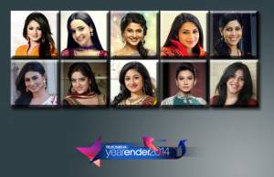 Who is the Best TV Personality (Female) of 2014?