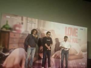 Love Aaj Kal trailer Launch Uncut