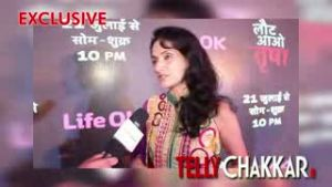 Rajeshwari and Jiten talk about their show Laut Aao Trisha